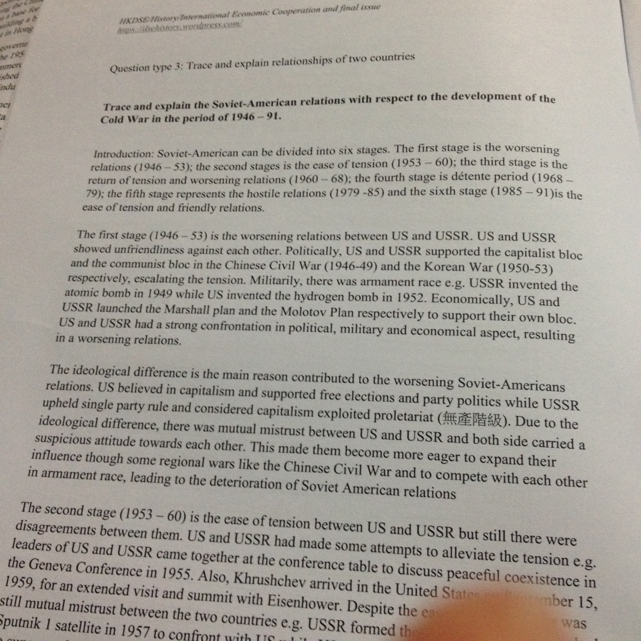 hkdse history exam dsehistory 1448